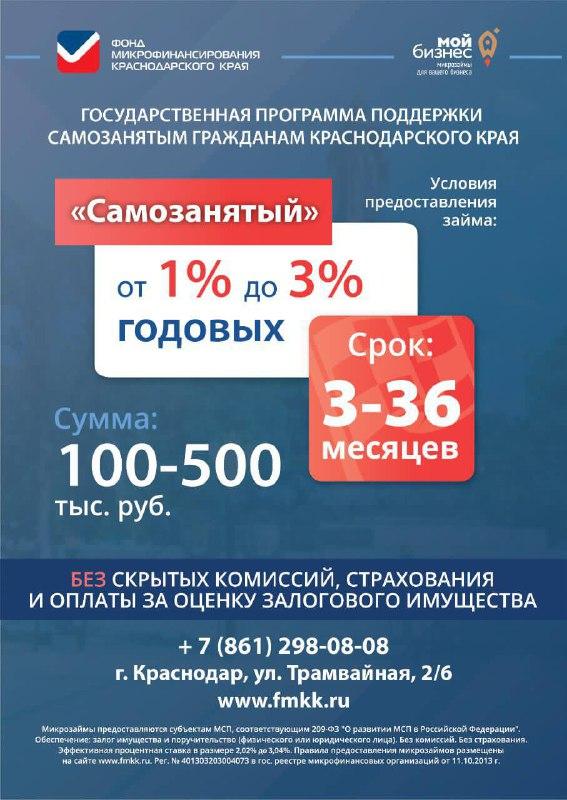 a32346d8-b52a-494a-b08c-700912d5c50c.jpg