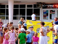 На базе районного Дворца культуры работает культурно-досуговая площадка
